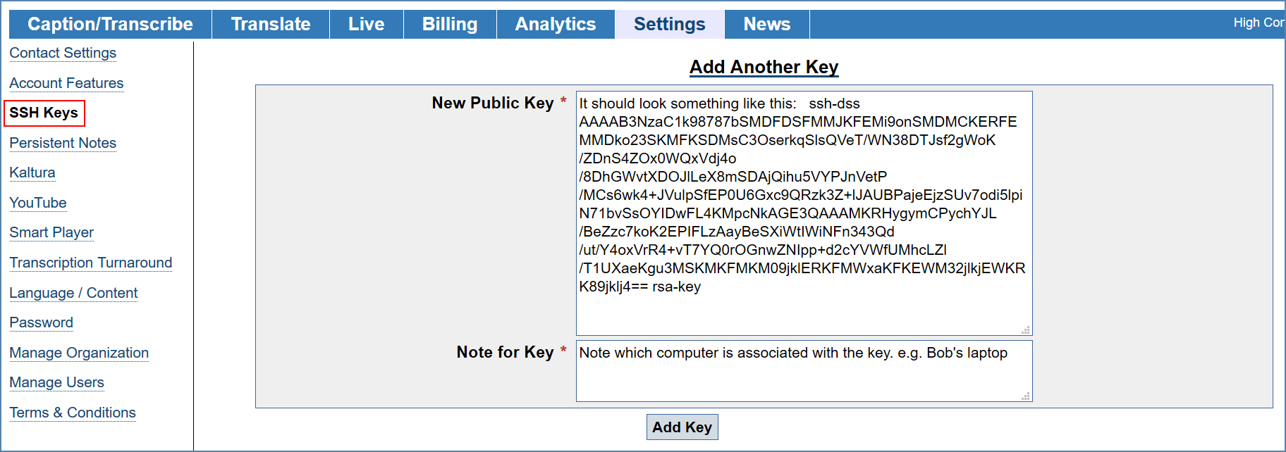 Image of the SSH Key Management page